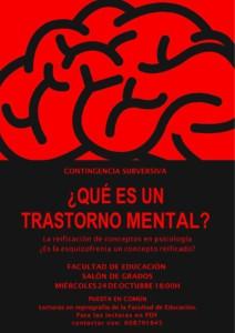 Puesta en común ¿Qué es un trastorno mental? @ Facultad de Educación