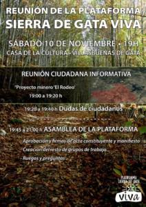 Reunión de la Plataforma Sierra de Gata Viva @ Casa de la Cultura