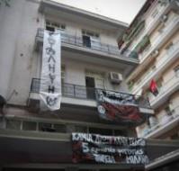 Grecia – ¡Solidaridad con la okupa Mundo Nuevo (Tesalónica)!